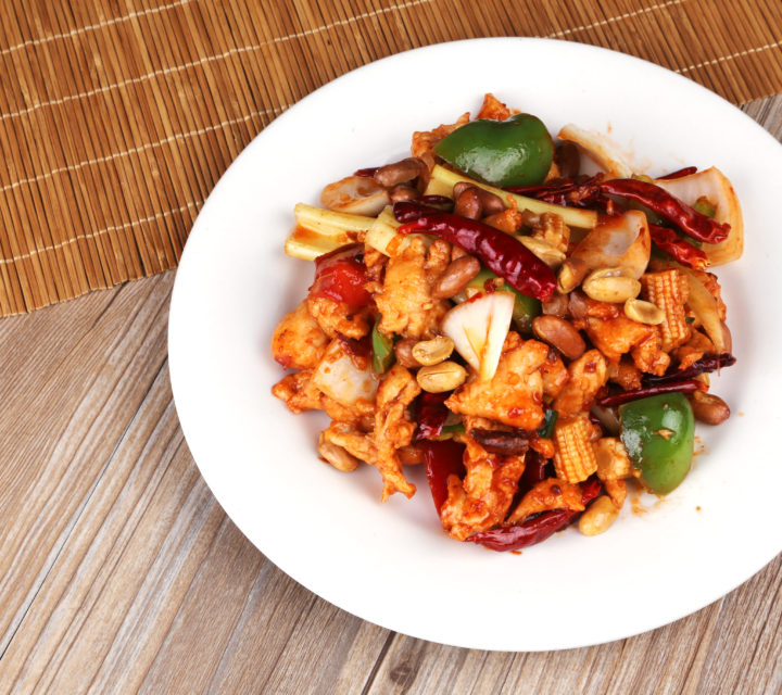 Kung Po Chicken (Spicy)